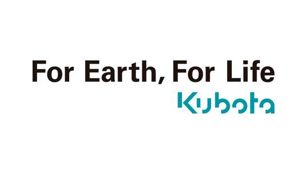 Logo Kubota - Iberospec 600x400