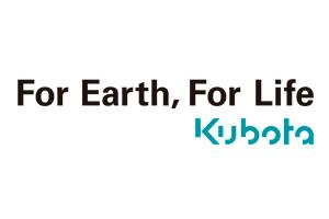 Logo Kubota - Iberospec